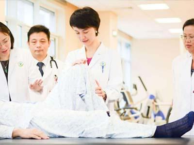 中医康复保健专业-康复治疗