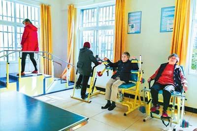 老年服务与管理-老年活动中心