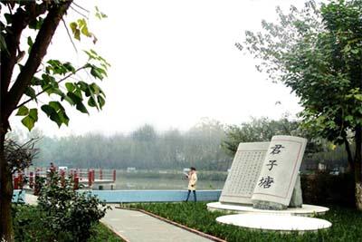 四川大学附设华西卫生学校-君子塘