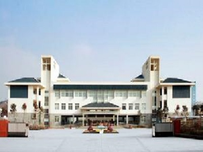 广元市城北职业中学