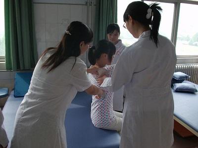 康复治疗技术