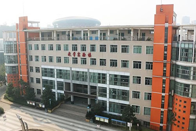 自贡卫校教学楼