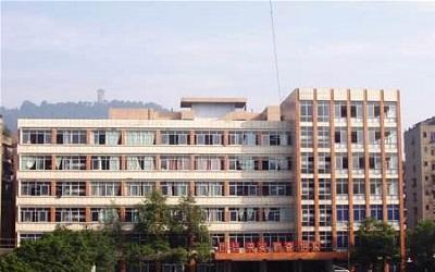 宜宾卫生学校