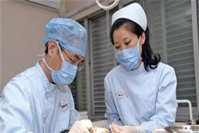 中西医结合专业