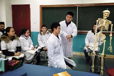 康复治疗技术专业_康复治疗学专业