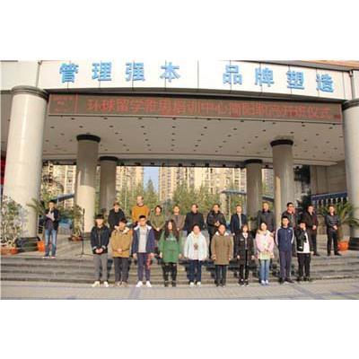 简阳市中等卫生职业学校