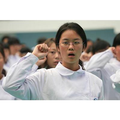 四川大学临床医学专业怎么样