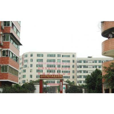 泸州市合江少岷职业技术学校