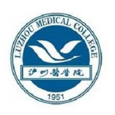 泸州医学院卫校