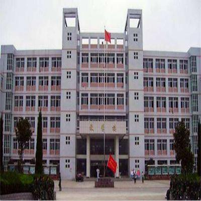 四川省内江市卫生学校