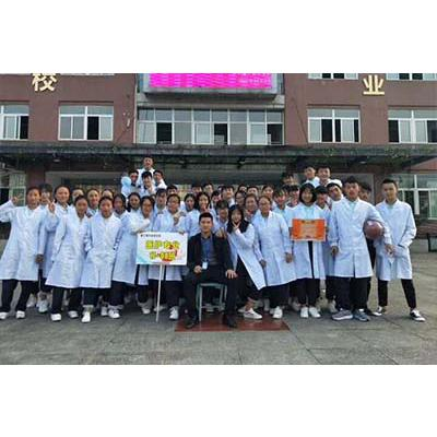 四川省内江医科学校-农村医学专业招生条件