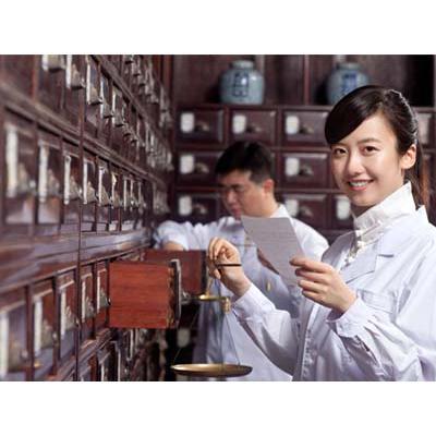 四川卫生康复职业学院-中药学专业学费是多少