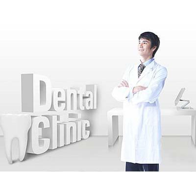 雅安职业技术学院-口腔医学专业招生条件