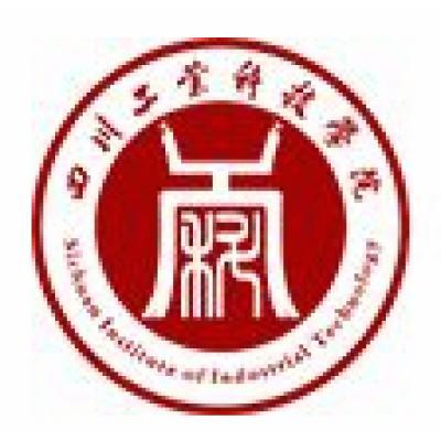 四川工业科技学院